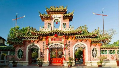 Phuc Kien Assembly Hall In Hoi An